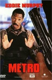 Metro / Градска полиция (1997) BG Audio